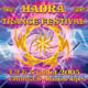 Hadra Trance Festival 2005