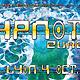 Hypnotik Eurexpo 2008