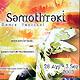 Samothraki Dance Festival 2003